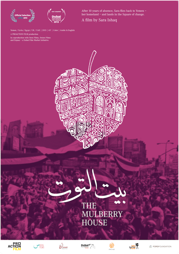 MulberryHouseB1-01
